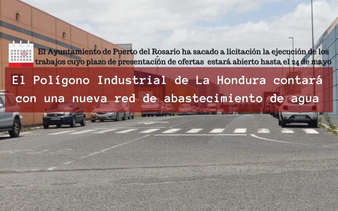 El Polígono Industrial de La Hondura contará con una nueva red de abastecimiento de agua