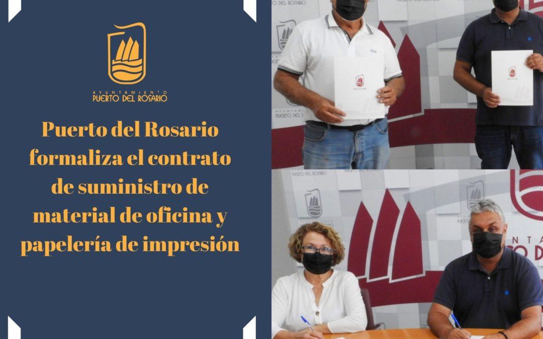 Puerto del Rosario formaliza el contrato de suministro de material de oficina y papelería de impresión