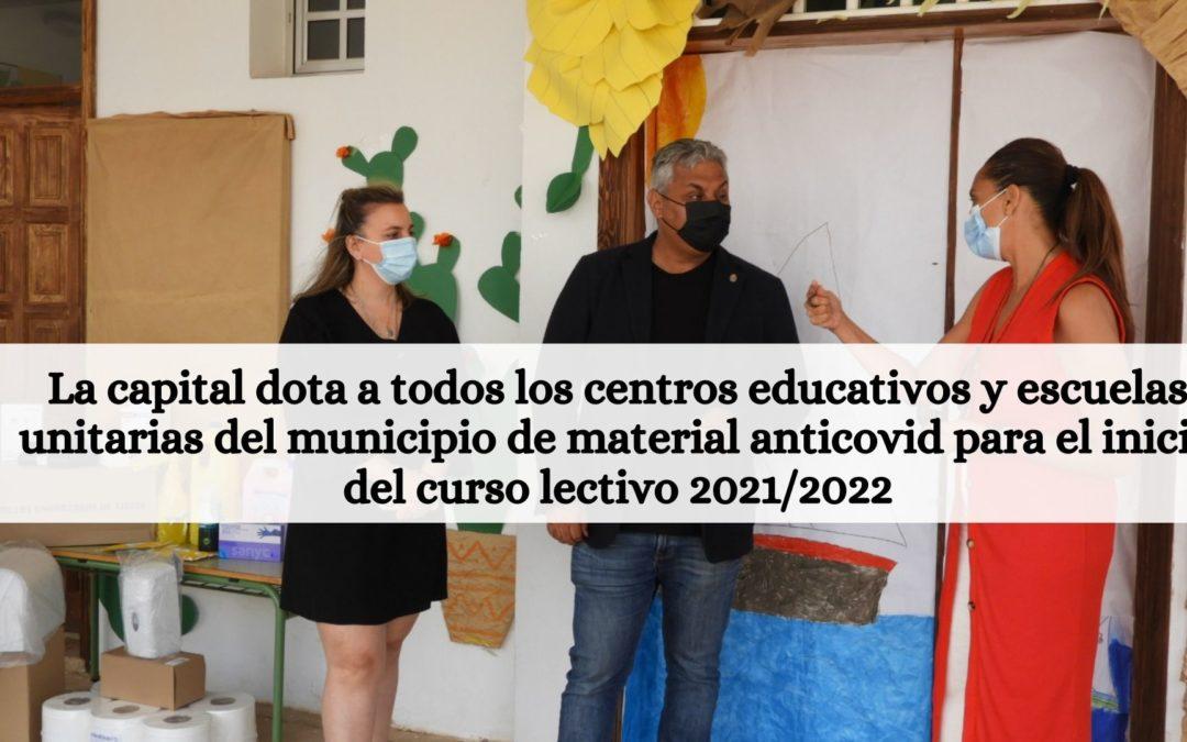 La capital dota a todos los centros educativos y escuelas unitarias del municipio de material anticovid para el inicio del curso lectivo 2021/2022