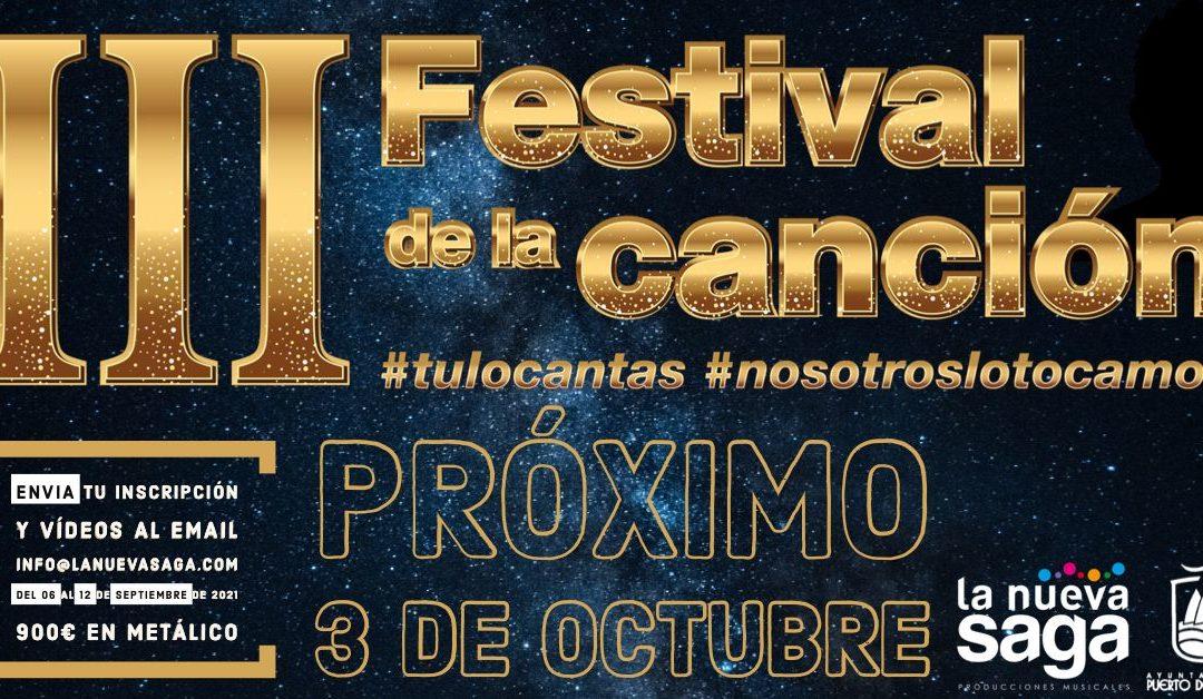 Regresa a la capital el III Festival de la Canción el próximo 3 de octubre bajo el marco de la programación en honor a Nuestra Señora del Rosario 2021