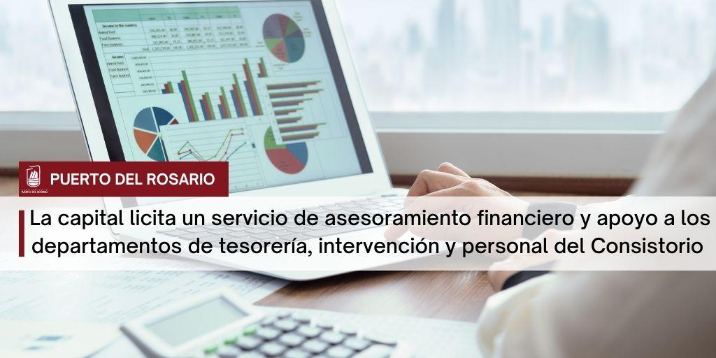 La capital licita un servicio de asesoramiento financiero y apoyo a los departamentos de Tesorería, Intervención y Personal del Consistorio