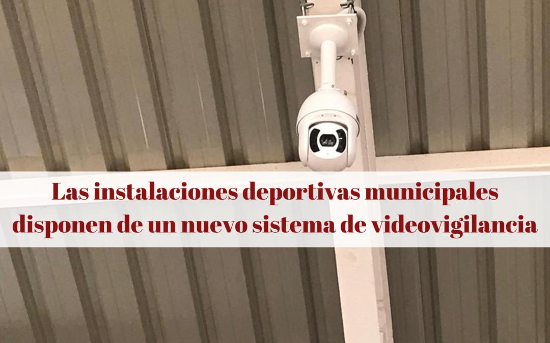 Las instalaciones deportivas municipales disponen de un nuevo sistema de videovigilancia