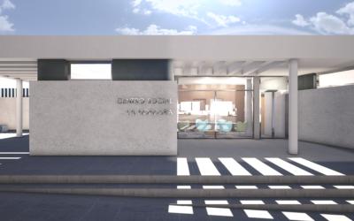 El barrio de La Hondura contará por primera vez con un moderno Centro Cultural