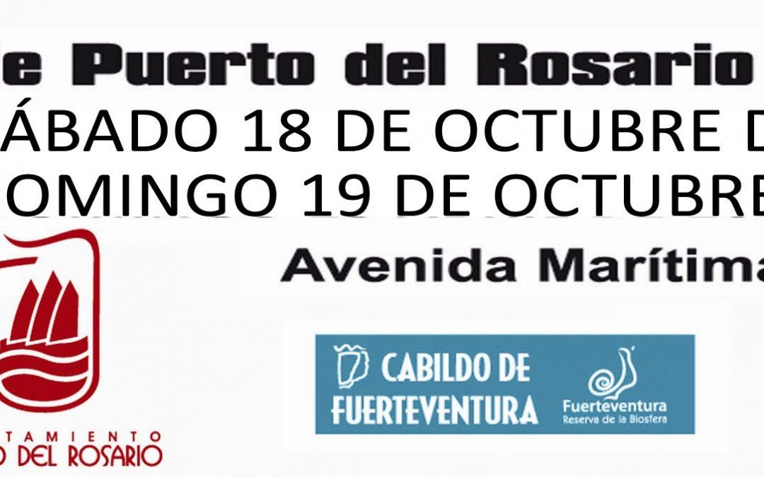 Este viernes 17 de octubre, se presenta la VIII Feria del Saldo