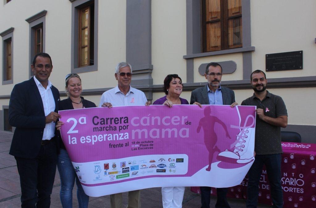 El Ayuntamiento impulsa la II Carrera Marcha frente al Cáncer de Mama