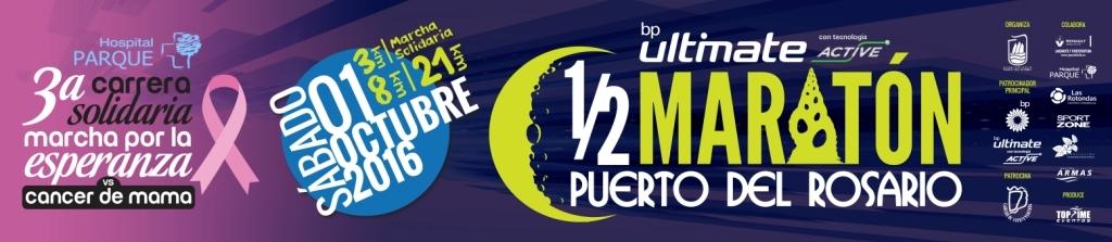 Presentación de la Media Maratón de Puerto del Rosario 2016
