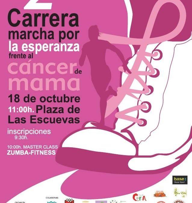 Carrera  por la esperanza frente al cáncer de mama.